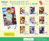 【B】盒蛋 偶像梦幻祭 签名贴纸套装 第三弹 全10种