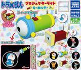 8折优惠【B】300日元扭蛋 哆啦A梦 迷你投影灯挂件 全6种 (1袋40个)  877919