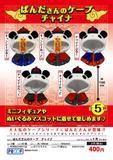 【A】400日元扭蛋 粘土人外套 中华风熊猫披风 全5种 (1袋30个) 483134