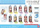 【B】盲盒 五等分的新娘 第2季 名场面亚克力立牌 全10种 (1盒10个) 550807
