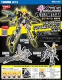 【A】拼装手办 V.F.G 超时空要塞F VF-25S Messiah 057216