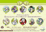 【B】盒蛋 IDOLiSH7 徽章~Special selection~千Ver. 全10种 049070