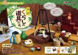 【A】盲盒 场景摆件 大正时代的农村生活 全8种 (1盒8个) 506432