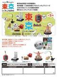 400日元扭蛋  东京限定 小手办伴手礼 全5种 977118