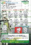 【A】300日元扭蛋 明日方舟 橡胶挂件 第4弹 全11种 (1袋40个) 727637