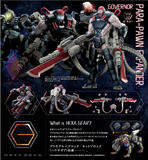 【A】1/24拼装模型 Hexa Gear Governor Para-Pawn Expander(日版) 108947