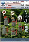 200日元扭蛋 小手办 休息的地藏佛 全5种 (1袋50个)  621412