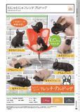 200日元扭蛋 来挑战吧!木质益智玩具 全7种 (1袋50个)  207050