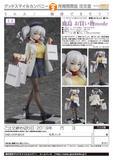 【A】手办 舰队Collection 鹿岛 购物mode(日版)940962