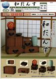 200日元扭蛋 场景摆件 和式衣柜 全5种 (1袋50个)  620941