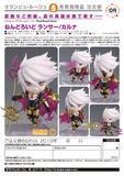 【A】手办 粘土人 Fate/Grand Order 迦尔纳(日版)907095