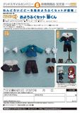 【A】配件 粘土人Doll 服装套装 大灰狼(日版) 135307