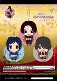 【B】景品 刀剑乱舞-ONLINE- 角色玩偶挂件 内番Ver. 全3种(1套1箱66个)PRZ10825