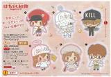 【B】景品 工作细胞×Sanrio Angel系列 刺绣徽章 全6种(1套1箱100个) PRZ10456