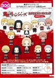 【B】300日元扭蛋 东京复仇者 橡胶挂件 小豆丁Ver. 全7种 (1袋40个) 218128