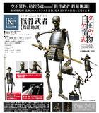 【A】KT Project KT-009 Takeya自在置物 骸骨武者 铁锈色调