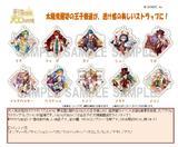 【B】盒蛋 梦王国与沉睡的100位王子 亚克力挂件 SUN 全10种 208128