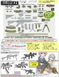 【B】1/12拼装模型 LittleArmory 枪模组合配件A2 FDE Ver.