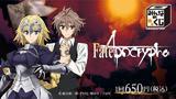 【B】大家的抽赏 Fate/Apocrypha  233236
