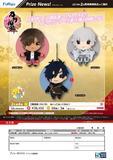 【B】景品 刀剑乱舞-ONLINE- 角色玩偶挂件 第5弹 全3种(1套1箱68个) AMU-PRZ9300