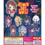 300日元扭蛋 佐贺偶像是传奇 橡胶挂件Vol.2 全7种 (1袋40个) 361962