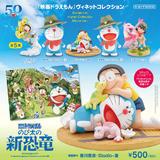 【B】500日元扭蛋 CAPSULE ONE 剧场版哆啦A梦 手办 第二弹 全8种 (1袋30个) 082961