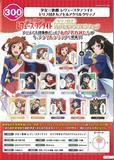 300日元扭蛋 少女☆歌剧 Revue Starlight 附台词亚克力夹子 全10种 (1袋40个)  174059