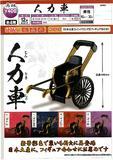 400日元扭蛋 摆件 人力车 全4种 (1袋30个)  607324