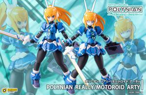 【A】可动手办 POLYNIAN 机械新人类 Really/Motoroid Arty 910568