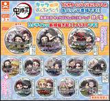 【B】300日元扭蛋 鬼灭之刃 Q版徽章 创可贴Ver. 第4弹 全12种 (1袋40个) 712686