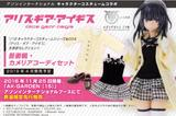 【A】可动人偶联动服装 Alice Gear Aegis 吾妻枫 山茶花套装  830667