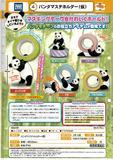 【B】200日元扭蛋 胶带收纳底座 熊猫Ver. 全5种 (1袋50个)  881275