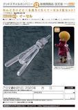 【A】粘土人Doll 配件 简易支架(日版) 122192