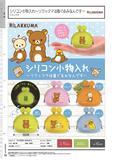 300日元扭蛋 轻松熊系列 硅胶口金包 全5种 (1袋40个) 012463
