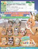 300日元扭蛋 兽娘动物园 橡胶挂件 全9种 199977