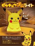 【B】口袋妖怪系列 皮卡丘 可声控软胶台灯(单个) 376763
