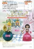 【A】500日元扭蛋 扭蛋拼装手办 爱丽丝·奇妙仙子·贝儿公主 全3种 (1袋20个) 727576