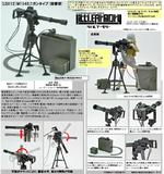 【B】LittleArmory <LD012> M134型速射机枪 设置型 286073