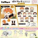 【B】盲盒 排球少年 角色玩偶夹子 特别版 全10种 (1盒10个) 602600