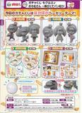 400日元扭蛋 扭蛋抽赏 阿松 ~美味面包松祭典~ 全10种 859878