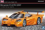 【B】1/24拼装模型 超级跑车 迈凯轮 F1 GTR 1997 007495