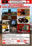 300日元扭蛋 赛车总动员 场景小摆件 全5种 (1袋40个)  861512