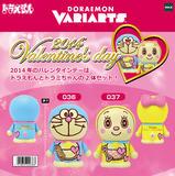 【A】公仔手办 Variarts 哆啦A梦100周年纪念款 2014 情人节 2个套装 220383