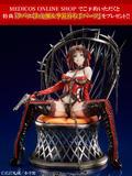【A】手办 黑礁 20周年纪念 莱薇 红色的女王Ver. 附特典 603954