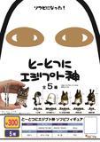 再版 300日元扭蛋 搪胶小手办 埃及神明 全5种 (1袋40个)  781386ZB