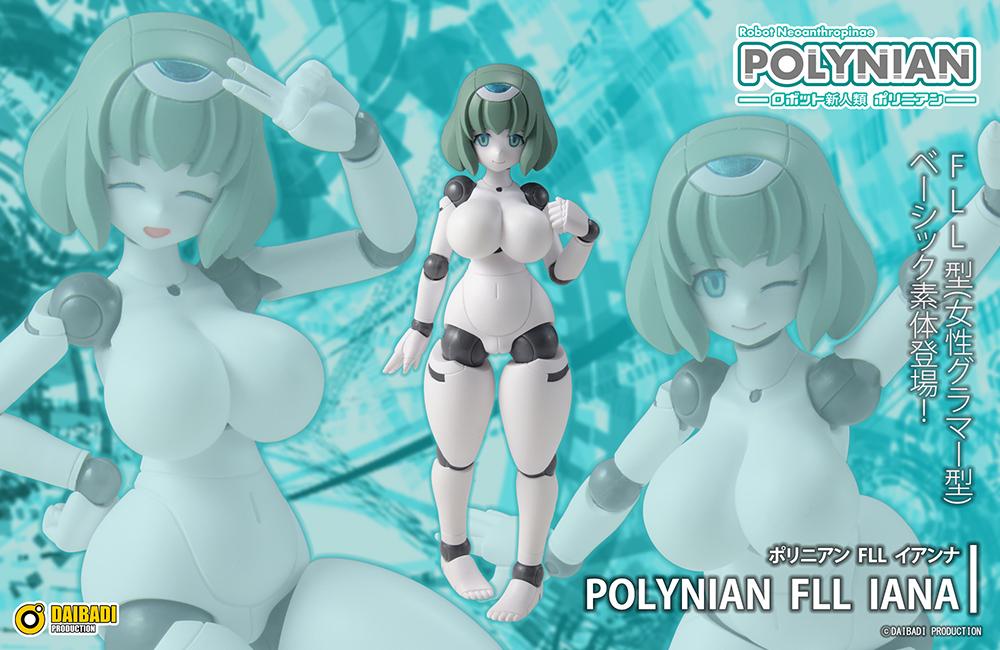 【A】机械新人类 POLYNIAN 新素体 FLL IANA 910155