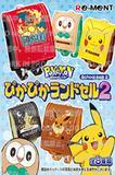【B】盒蛋 口袋妖怪系列 迷你书包挂件 第2弹 全8种 204536