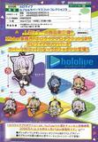 【A】300日元扭蛋 列队小手办 玩具总动员 全6种 (1袋40个)  633235