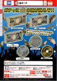 300日元扭蛋 钱币型零钱包 全6种 (1袋40个) 874598