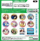 【B】盒蛋 TV版 偶像大师SideM 徽章 全1种 388067